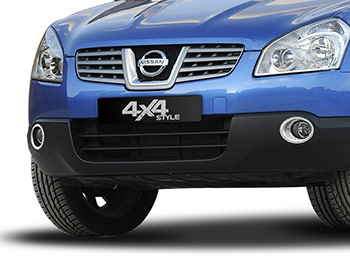 Chrome ABS Front Fog Light Surrounds - Nissan Qashqai 10-14