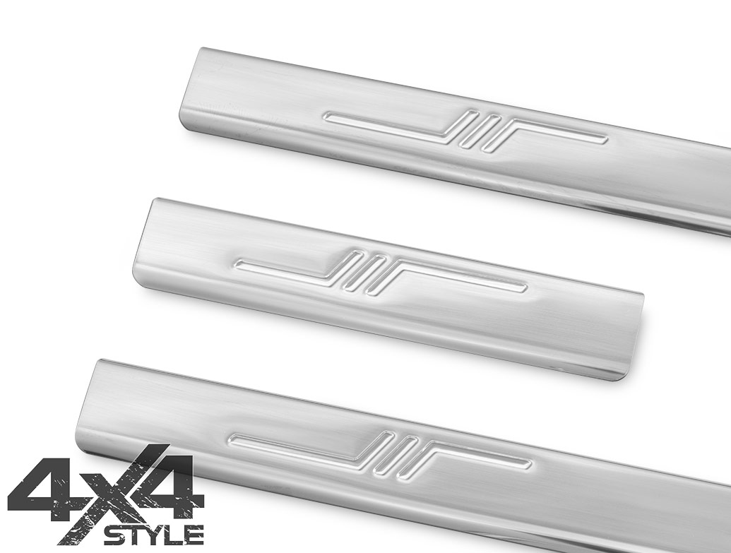 Brushed S.Steel Door Sill Cover - Land Rover Discovery IV 2009>